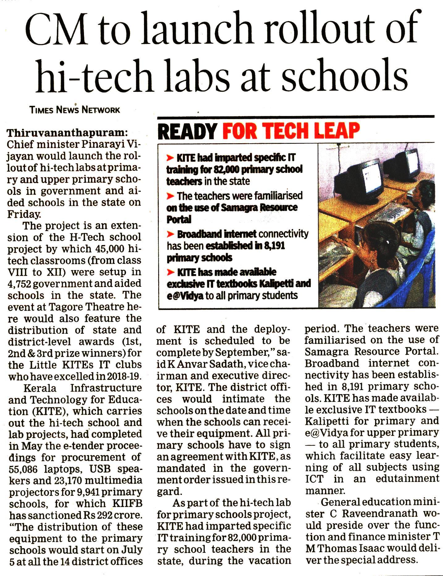 HI-Tech School